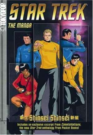 Star Trek: The Manga (2006-2008) #GN Vol 1A