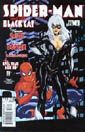 Giveaway #6 - Spider-Man/Black Cat #3