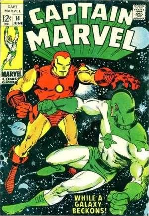 Captain Marvel (1968-1979)#14