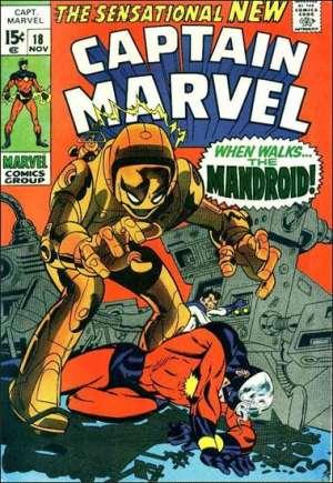 Captain Marvel (1968-1979)#18