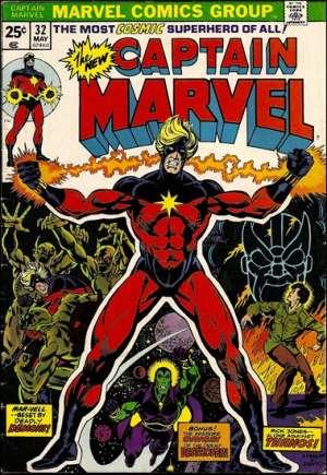 Captain Marvel (1968-1979)#32