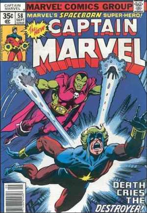 Captain Marvel (1968-1979)#58