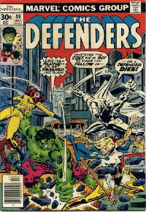 Defenders (1972-1986) #49A