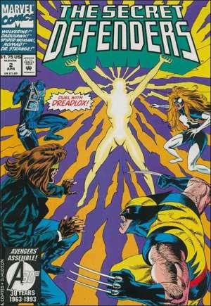 Secret Defenders (1993-1995)#2B