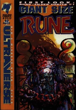 Giant Size Rune (1995)#1