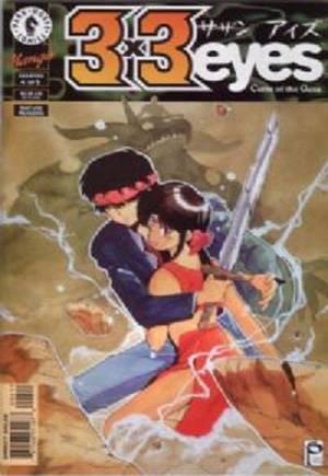 3x3 Eyes: Curse of the Gesu (1995-1996)#4