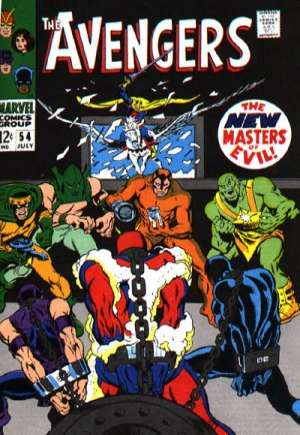 Avengers (1963-1996)#54