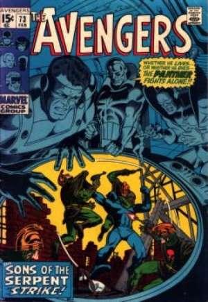 Avengers (1963-1996)#73