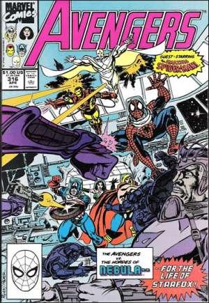Avengers (1963-1996)#316B