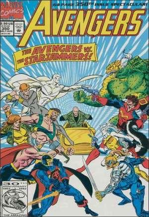 Avengers (1963-1996)#350B