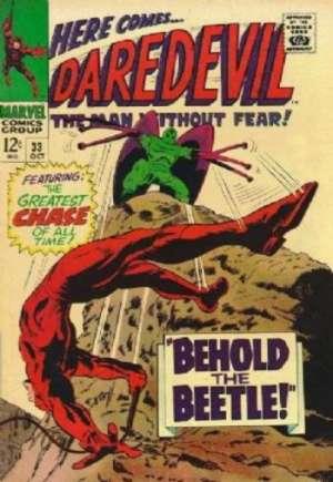 Daredevil (1964-1998)#33