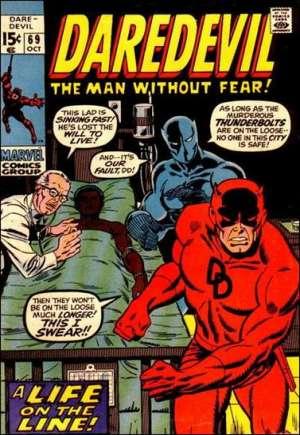 Daredevil (1964-1998)#69