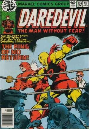 Daredevil (1964-1998)#156A