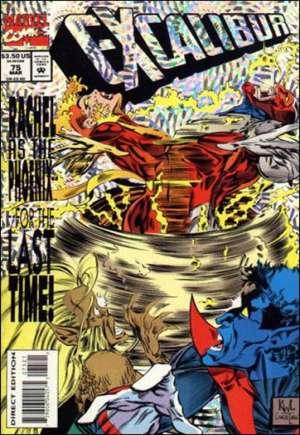 Excalibur (1988-1998)#75C
