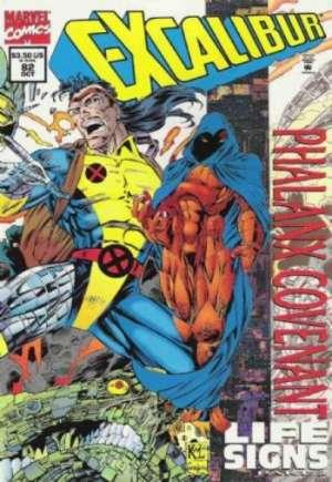 Excalibur (1988-1998)#82C