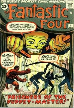 Fantastic Four (1961-1996)#8