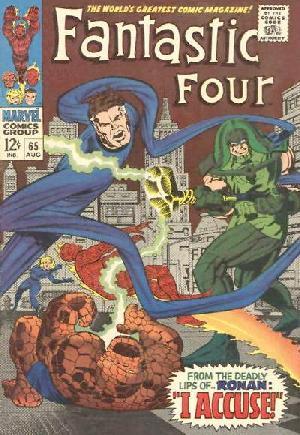 Fantastic Four (1961-1996)#65
