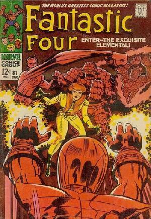 Fantastic Four (1961-1996)#81