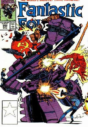 Fantastic Four (1961-1996)#344B