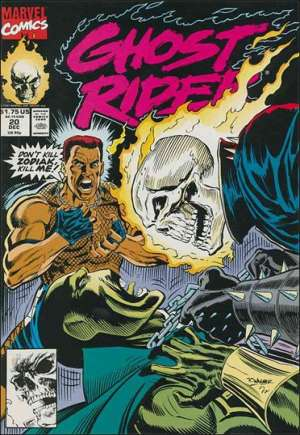 Ghost Rider (1990-1998)#20B
