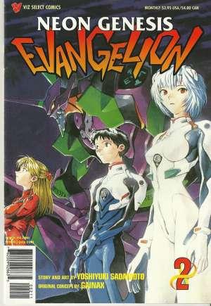Neon Genesis Evangelion Part 1 (1997)#2