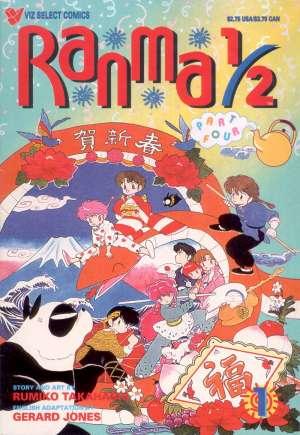 Ranma 1/2 Part 04 (1995)#1