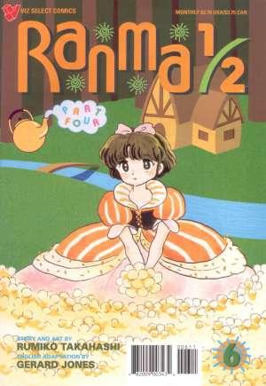 Ranma 1/2 Part 04 (1995)#6
