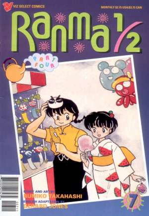Ranma 1/2 Part 04 (1995)#7