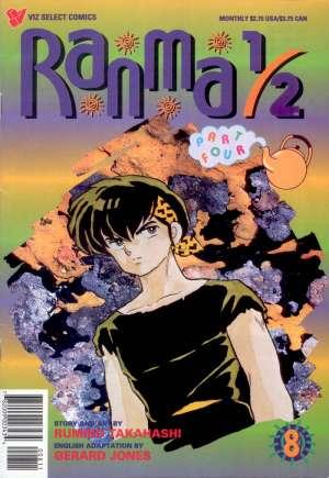 Ranma 1/2 Part 04 (1995)#8