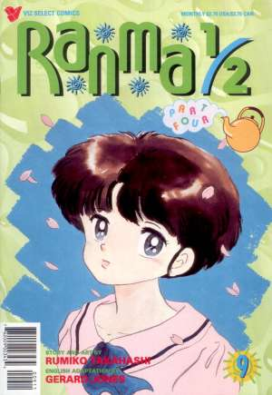 Ranma 1/2 Part 04 (1995)#9