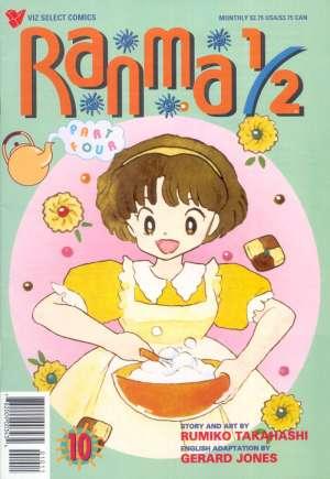 Ranma 1/2 Part 04 (1995)#10