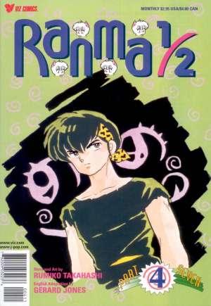 Ranma 1/2 Part 07 (1998)#4