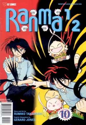 Ranma 1/2 Part 07 (1998)#10