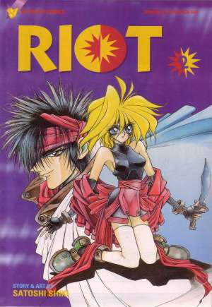 Riot Act 1 (1995)#2