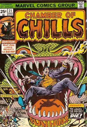 Chamber of Chills (1972-1976)#21