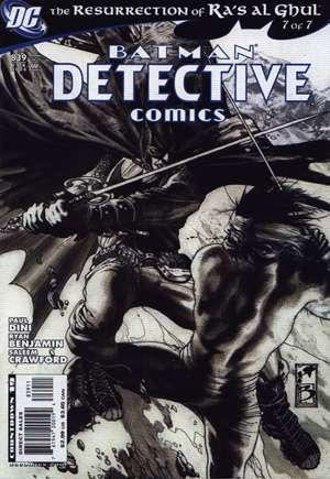 Detective Comics (1937-2011, 2016-Present)#839A