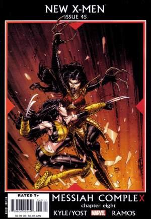 New X-Men (2006-2008)#45A