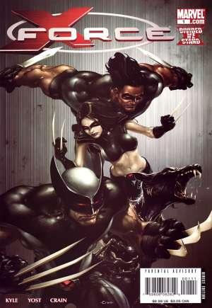 X-Force (2008-2010)#1B