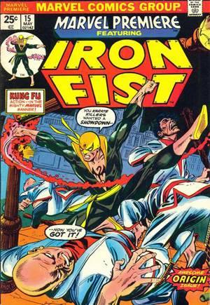 Marvel Premiere (1972-1981)#15