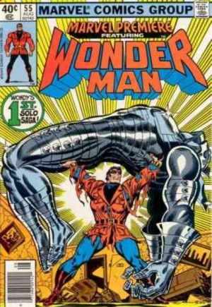 Marvel Premiere (1972-1981)#55A