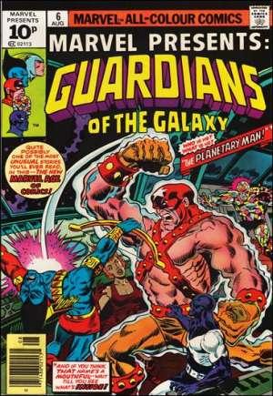 Marvel Presents (1975-1977)#6C