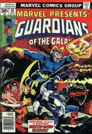 Marvel Presents (1975-1977)#10