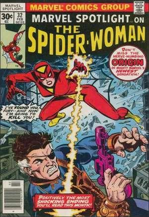 Marvel Spotlight (1971-1977)#32