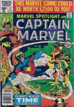 Marvel Spotlight (1979-1981) #8A