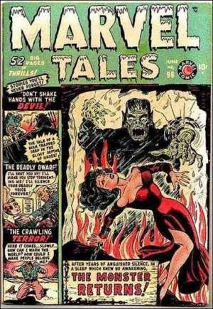 Marvel Tales (1949-1957)#96