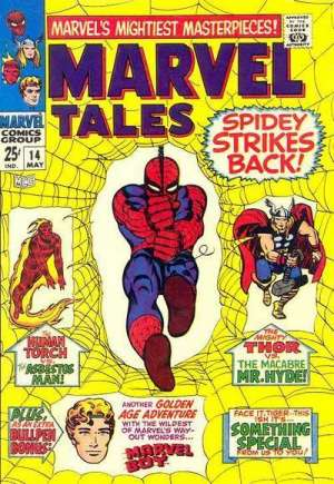 Marvel Tales (1964-1994)#14