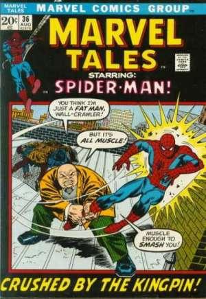 Marvel Tales (1964-1994)#36