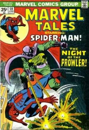 Marvel Tales (1964-1994)#59