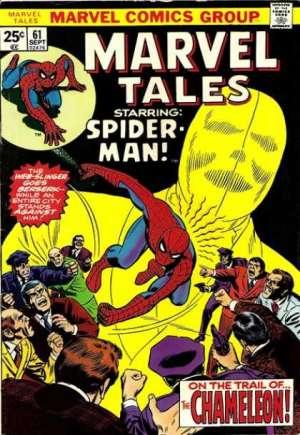 Marvel Tales (1964-1994)#61