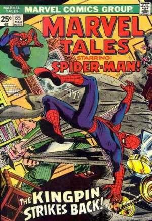 Marvel Tales (1964-1994)#65